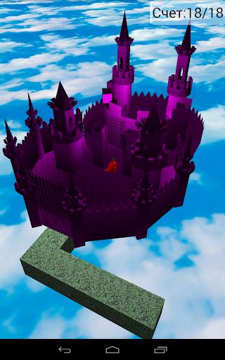 Running Princess 2 screenshot 4
