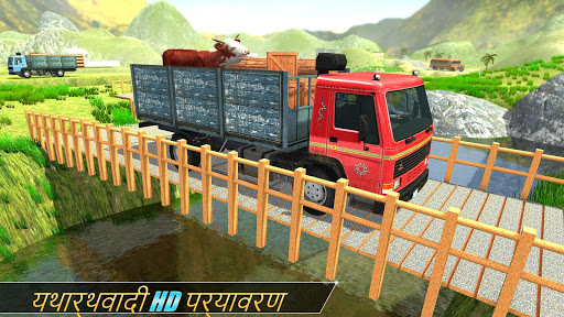 भारतीय रियल कार्गो ट्रक चालक स्क्रीनशॉट 5