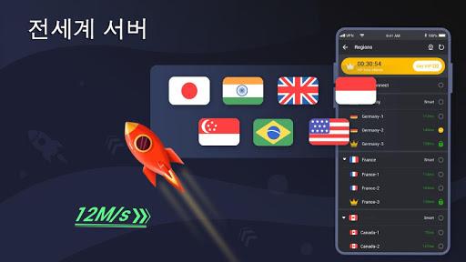3X VPN - 안전한 서핑, 앱 및 사이트 부스트 screenshot 4