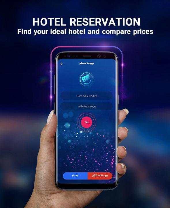 safarme | flight tickets , hotels , train tickets screenshot 2