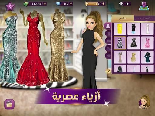 ملكة الموضة: لعبة قصص و تمثيل 7 تصوير الشاشة