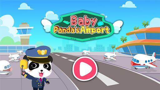 बेबी पांडा का एयरपोर्ट स्क्रीनशॉट 6