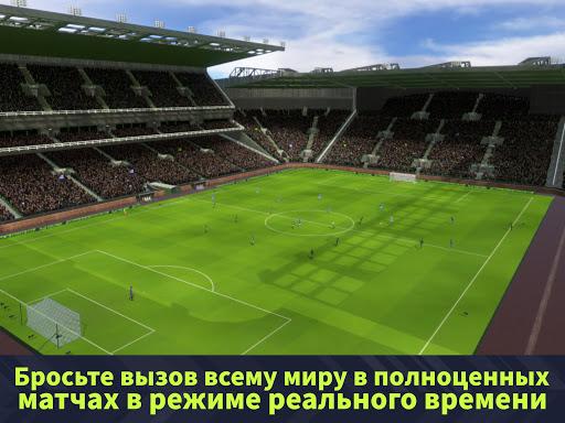 Dream League Soccer 2021 скриншот 23