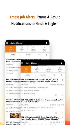 Sarkari Naukri - Govt Job alerts (Government jobs) screenshot 2