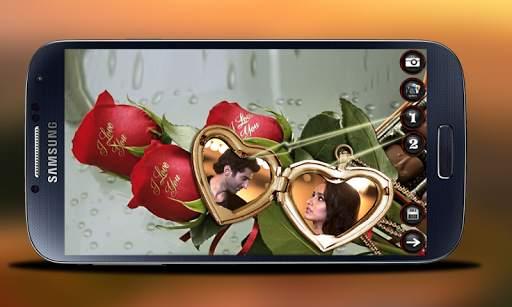 الإطار الحب المنجد صور screenshot 4
