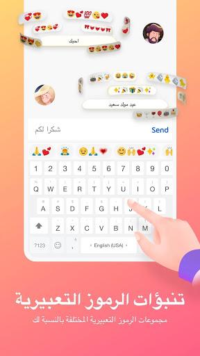 Sticker,Gif,Theme - Facemoji Emoji لوحة المفاتيح 7 تصوير الشاشة