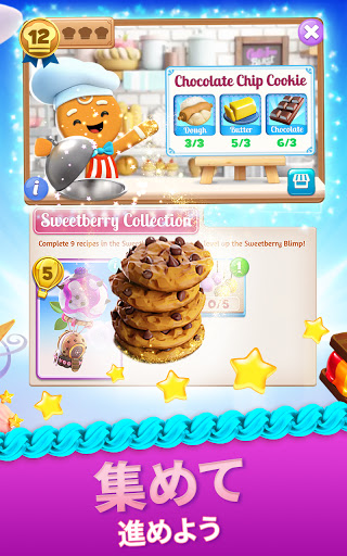 Cookie Jam Blast™: マッチ3パズルゲーム、クッキーコンボな冒険 screenshot 4