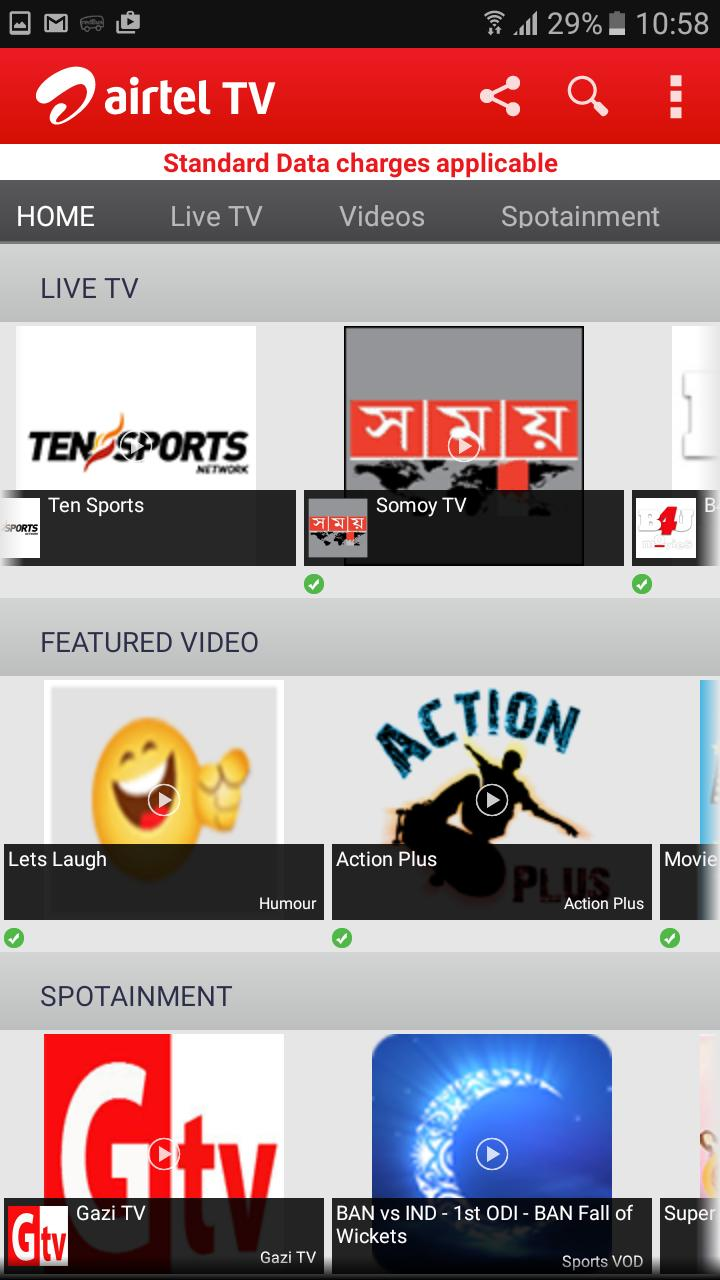 Airtel Mobile TV Bangladesh screenshot 1