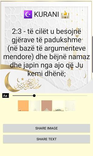 Kur'an-i MP3 [shqip] 3 تصوير الشاشة