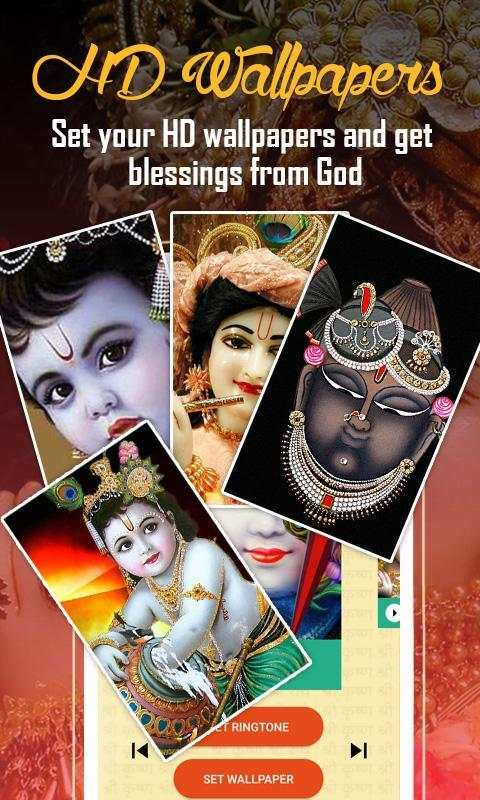 Krishna Ringtones Wallpapers скриншот 3