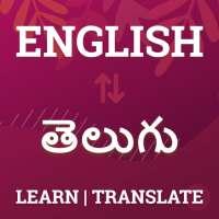 English to Telugu Dictionary - Telugu Translator on APKTom