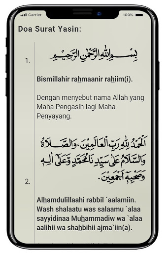 Al Quran - Surat Yasin screenshot 3