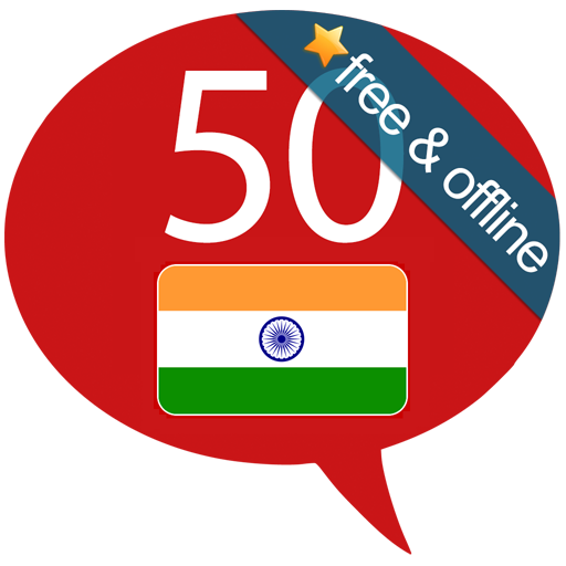 Learn Hindi - 50 languages icon