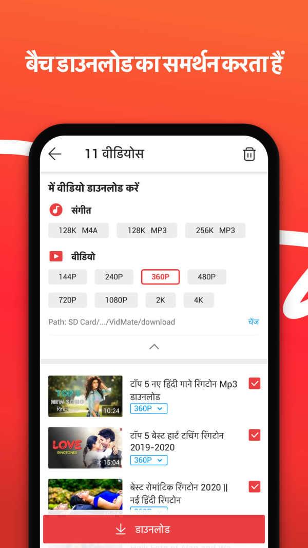 VidMate - HD video downloader screenshot 5