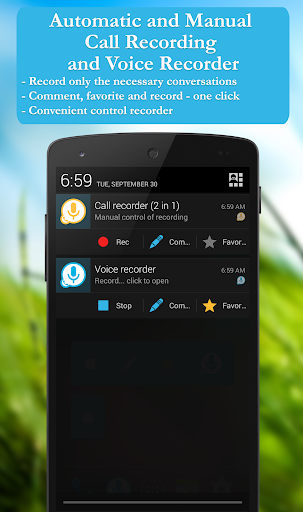 Call recorder: CallRec screenshot 1