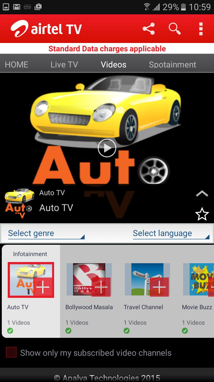 Airtel Mobile TV Bangladesh screenshot 6