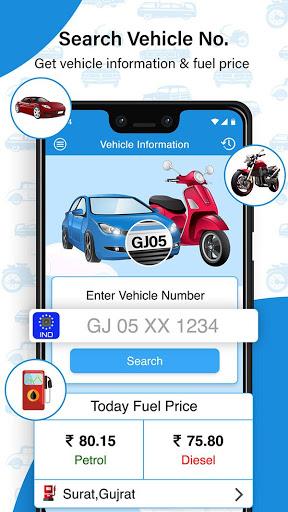 رتو معلومات السيارة 6 تصوير الشاشة