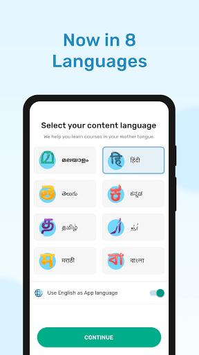 Entri: Learning App for Job Skills 1 تصوير الشاشة