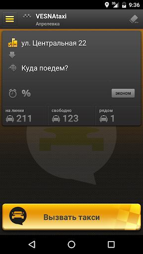 VESNA taxi 2 تصوير الشاشة
