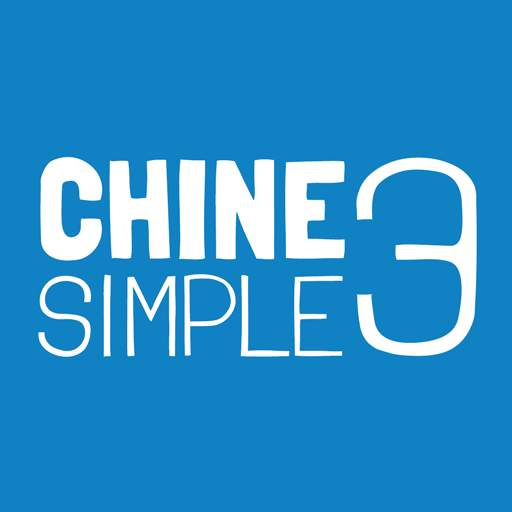 Learn Chinese HSK 3 Chinesimple