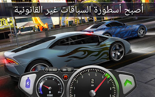 Top Speed: Drag & Fast Racing 3D 12 تصوير الشاشة