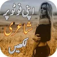 Write Urdu on Photo on 9Apps