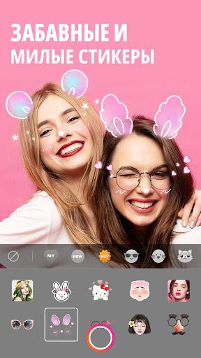 BeautyPlus — лучший редактор селфи скриншот 6
