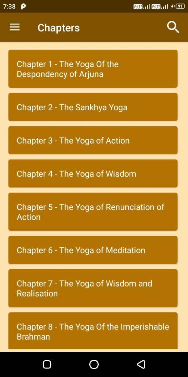 Bhagavad Gita screenshot 1