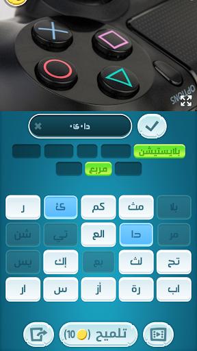 كلمات كراش - لعبة تسلية وتحدي من زيتونة 8 تصوير الشاشة
