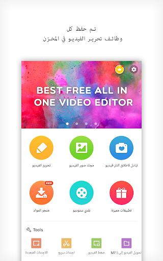 VideoShowLite: محرر الفيديو ، والصور ، والموسيقى 2 تصوير الشاشة