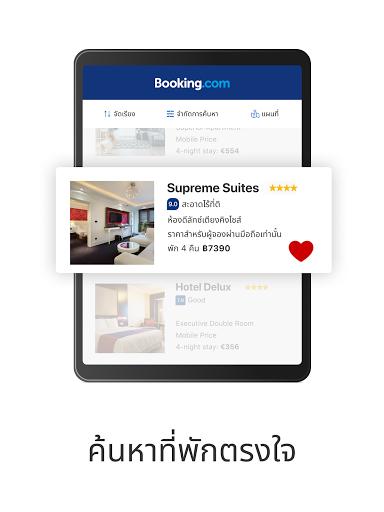 Booking.com ที่พักราคาพิเศษ screenshot 5