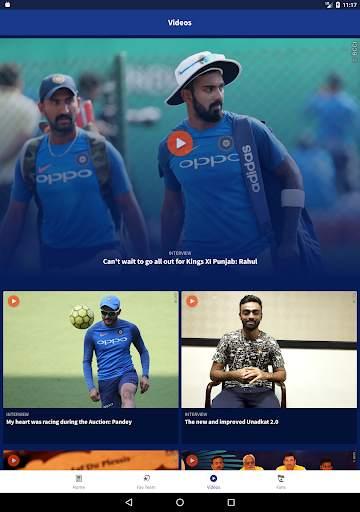 IPL 2020 screenshot 9