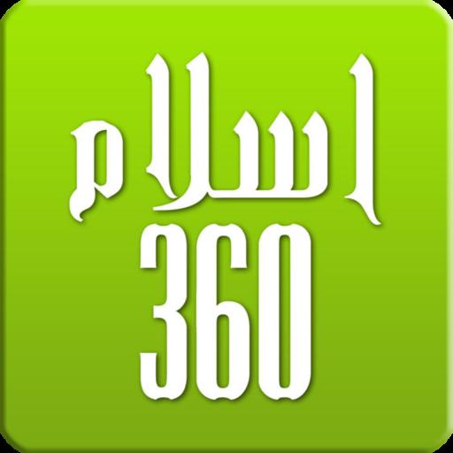 Islam 360 - Prayer Times, Quran , Azan & Qibla أيقونة