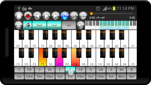 السلاسل ولوحه المفاتيح البيانو 4 تصوير الشاشة