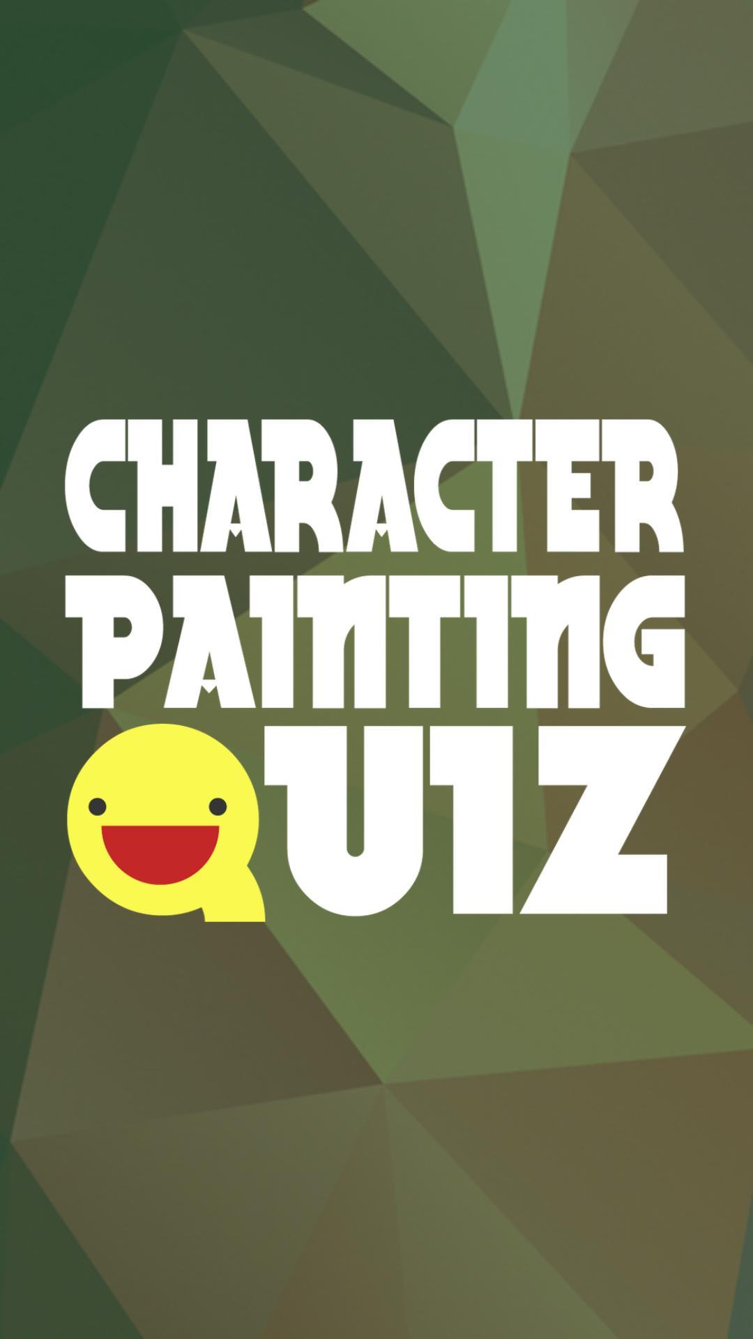 Character Painting Quiz 1 تصوير الشاشة