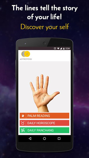 Palm Reading 2 تصوير الشاشة