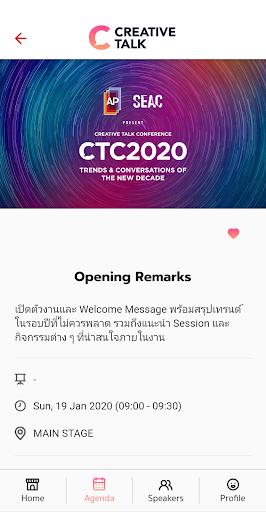 CTC2020 screenshot 4