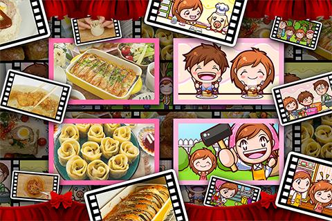 Cooking Mama: Let's cook! screenshot 7