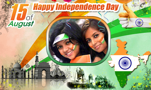 Happy Independence Day Frames screenshot 6