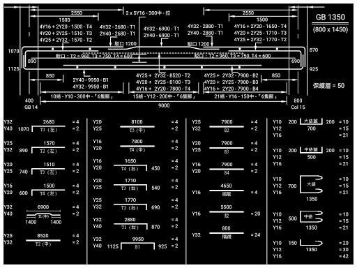 紮鐵拆則計算機Ea03 (試用版) screenshot 4
