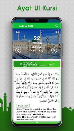 مواقيت الصلاة: وقت الصلاة و اتجاه القبلة 11 تصوير الشاشة