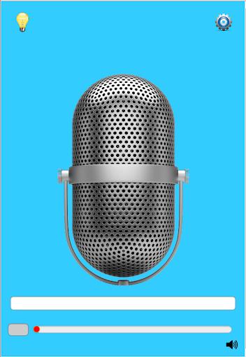 Voice Navigation 16 تصوير الشاشة