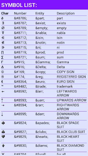 HTML শিখুন 13 تصوير الشاشة