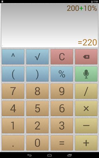 حاسبة متعددة الشاشات مع ادخال صوتي 15 تصوير الشاشة