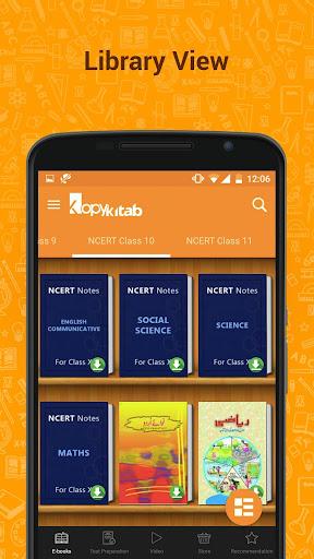 NCERT Books and NCERT Solutions Offline screenshot 4