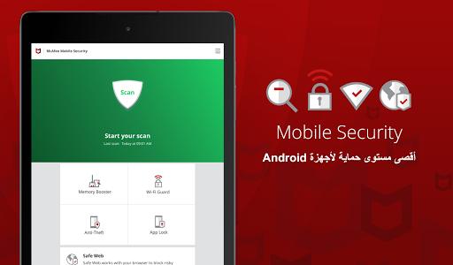 Mobile Security: WiFi آمنة متميزة بمكافحة السرقة 10 تصوير الشاشة