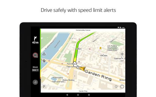 Yandex.Navigator 7 تصوير الشاشة