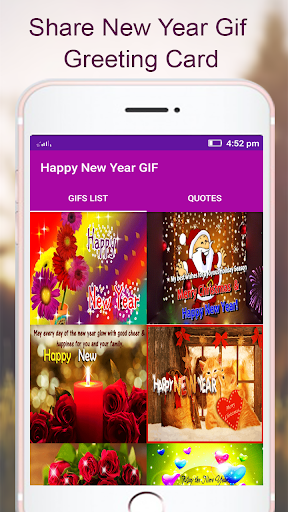 New Year GIF 2021 screenshot 1