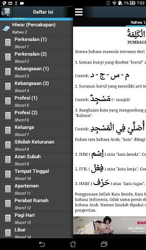 Nahwu Sorof dan Bahasa Arab screenshot 10
