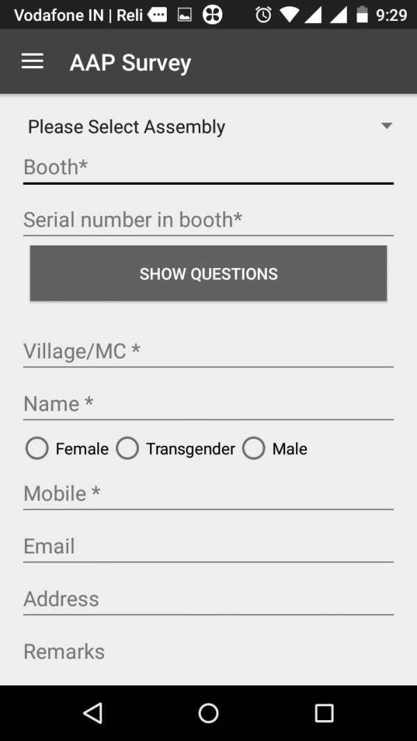 AAP Survey screenshot 2